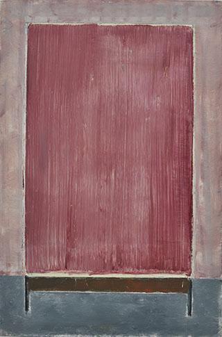 Pius Fox, Sans titre, 2012, huile sur papier, 30 x 20cm