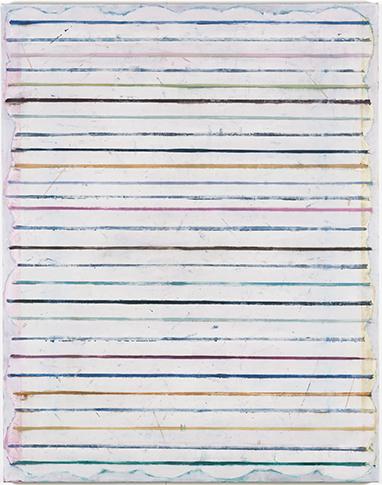 Einfahrt, 2015, huile sur toile, 140 x 110 cm